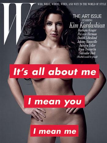 Kim_Kardashian_a_p
