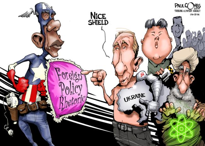 Obama botches Ukraine regime change...